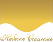 Небеске Столице - Копаоник